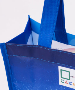 wholesale non-woven laminated reusable tote bags 018_06