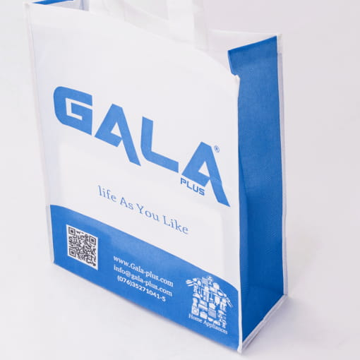 wholesale non-woven laminated reusable tote bags 020_04