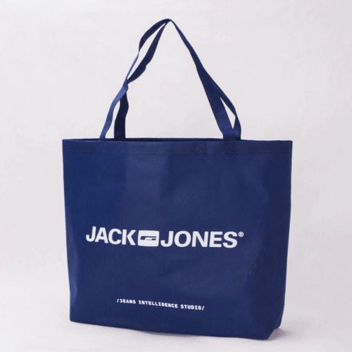 wholesale non-woven laminated reusable tote bags 021_02