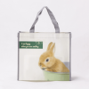 wholesale non-woven laminated reusable tote bags 039_01