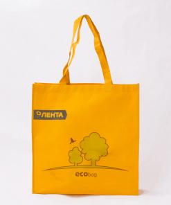 wholesale non-woven reusable tote bags 048_01