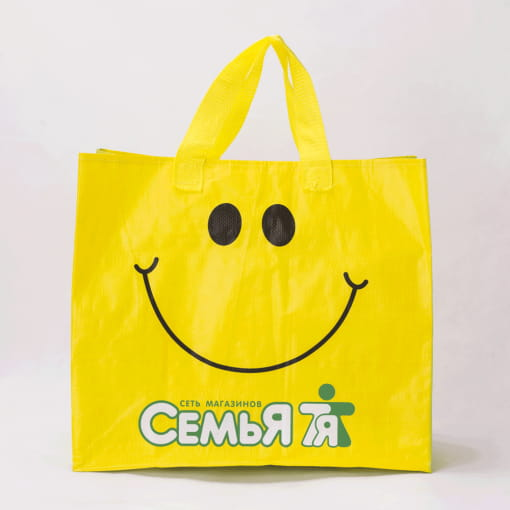 wholesale pp-woven laminated reusable tote bags 002_01