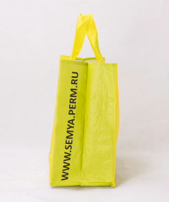 wholesale pp-woven laminated reusable tote bags 002_03