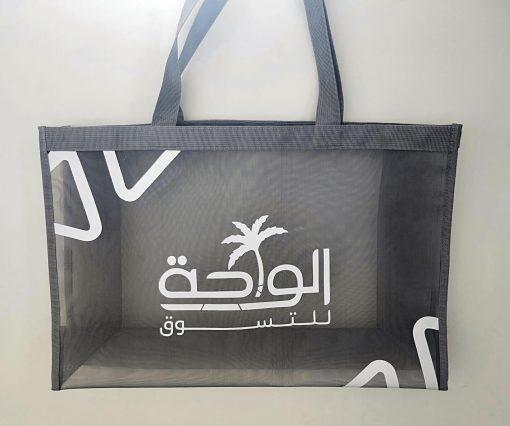 wholesale reusable tote mesh shopping bag nylon mesh beach net bag 01_0
